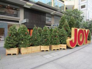 Joy - Weihnachtsschmuck
