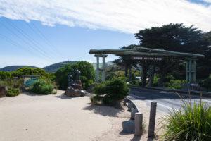 Welcome or Good Bye: Great Ocean Road