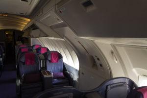 Sitze bei Thai Airways in der 747